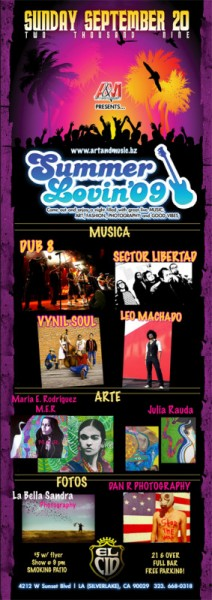 dub8-sector-libertad-vynil-soul-leo-machado